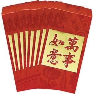 Chinese New Year Red Envelopes 8ct