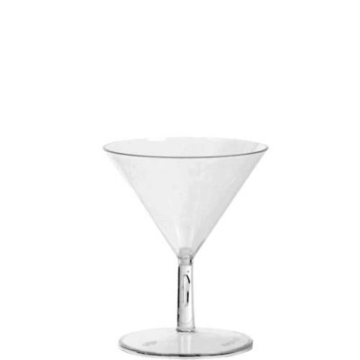 Mini CLEAR Plastic Martini Glasses 20ct