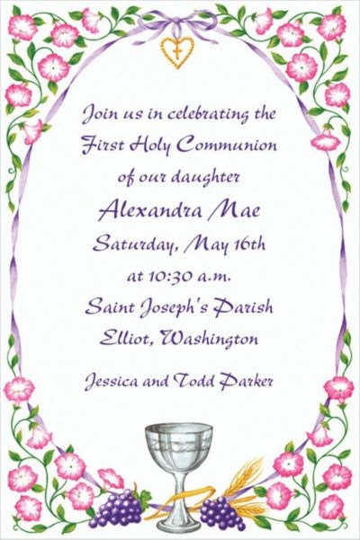 Custom Chalice with Ribbon and Charm Invitations