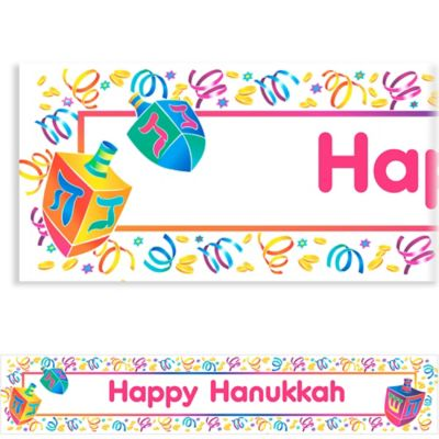 Watercolor Dreidel Custom Hanukkah Banner