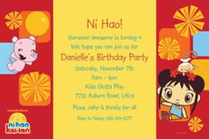 Custom Ni Hao Kai-Lan Invitations