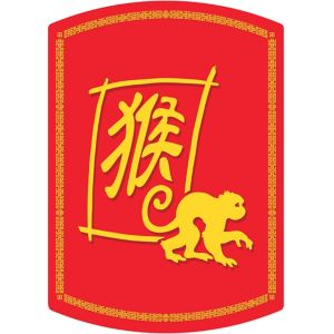 Year of the Monkey Chinese New Year Cutout