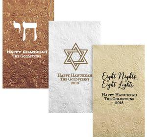 Personalized Hanukkah Embossed Damask Guest Towels
