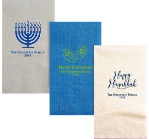 Personalized Hanukkah Moire Guest Towels