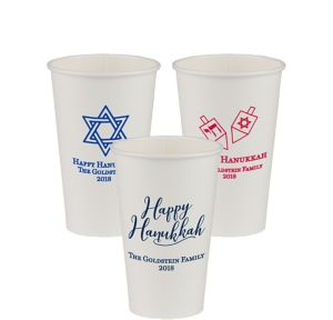 Personalized Hanukkah Paper Cups 16oz
