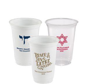 Personalized Hanukkah Plastic Party Cups 16oz