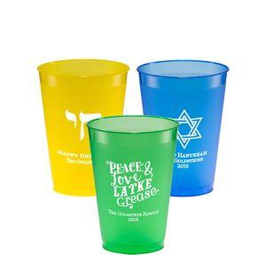 Personalized Hanukkah Plastic Shatterproof Cups 12oz