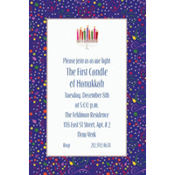 Hanukkah Playful Menorah Custom Invitation