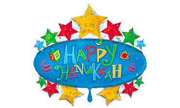 Foil Marquee Hanukkah Balloon 31in