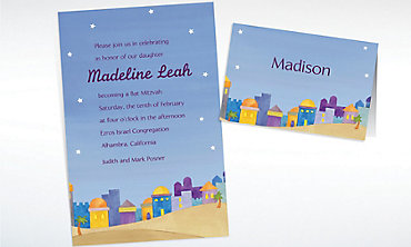 Custom Jerusalem at Twilight Invitations & Thank You Notes
