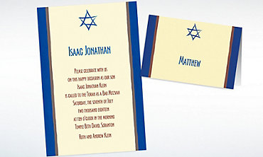 Custom Mod Star of David Invitations & Thank You Notes