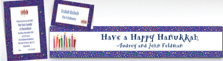 Custom Hanukkah Playful Menorah Invitations & Thank You Notes