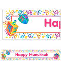 Watercolor Dreidel Custom Banner