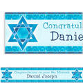 Custom Shimmering Star Banner 6ft