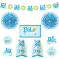 Boy Baby Shower Room Decorating Kit 10pc - Welcome Little One