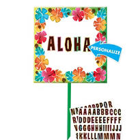 Tropical Flower Yard Sign
