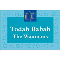 Hanukkah Wishes Custom Thank You Note