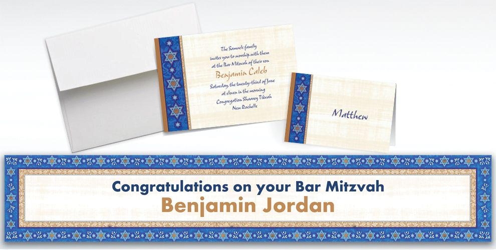 Custom Judaic Traditions Invitations and Thank You Notes