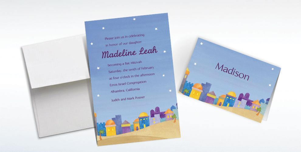 Custom Jerusalem at Twilight Invitations and Thank You Notes