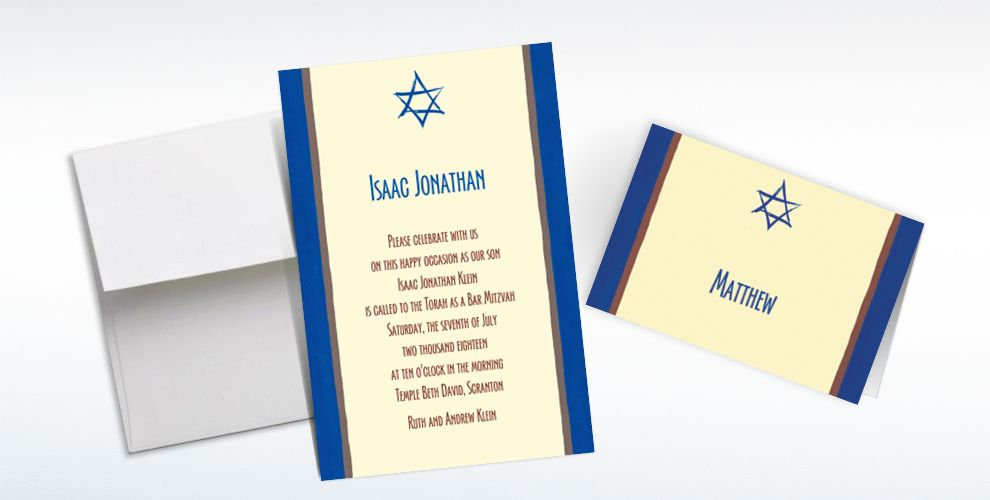 Custom Mod Star of David Invitations and Thank You Notes