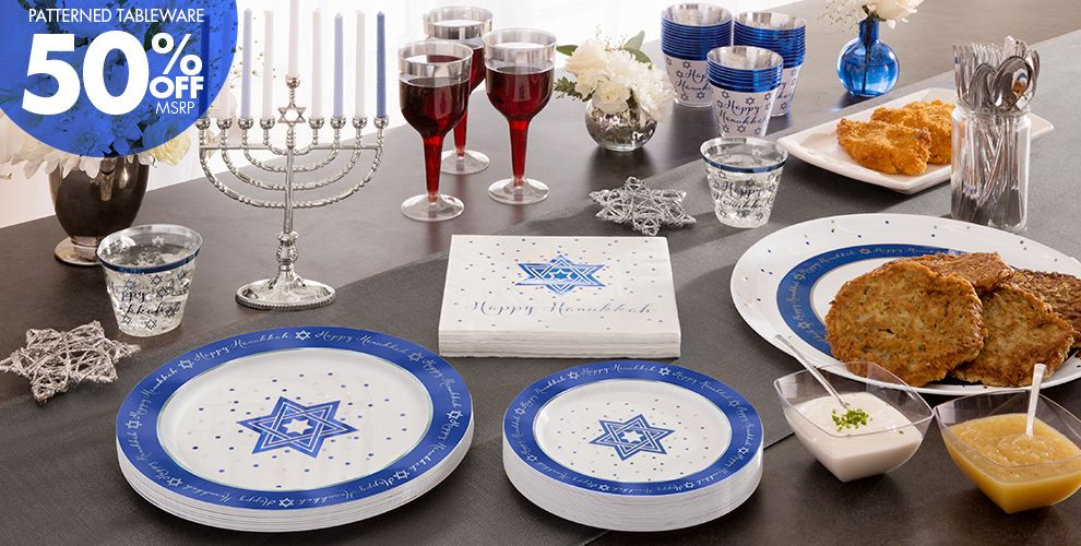 Happy Hanukkah Party Supplies