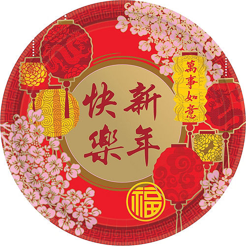 2019 Chinese New Year Party Supplies Decorations Favors More